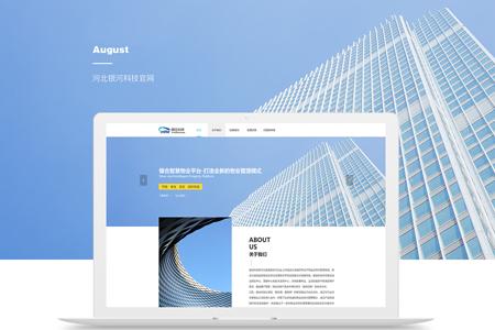 银河创新官网设计提案