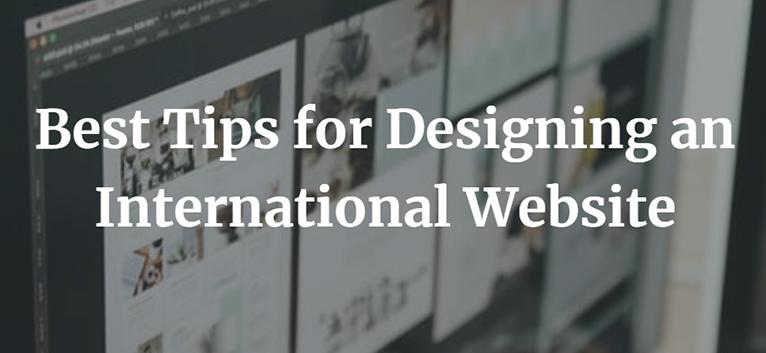 网站制作中国际类网站的最佳设计技巧
